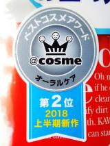 石澤研究所 歯磨撫子 重曹すっきり洗口液の画像(3枚目)