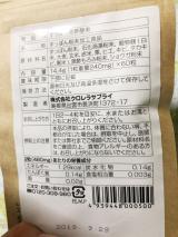 すっぽん黒酢酵素の画像(2枚目)