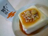 鎌田醤油の人気NO.1商品♪だし醤油お試ししてみました♪の画像(2枚目)