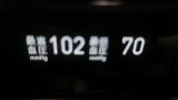 「モニター★【デルモンテ365】3ヶ月間野菜ジュースを毎日飲む(3ヶ月後)」の画像(3枚目)