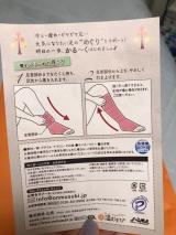 9/16 【パシフィコ横浜】ヨガフェスタ2018にいってきた!の画像(6枚目)