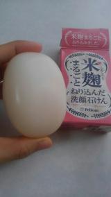 米麹まるごとねり込んだ洗顔石けん①の画像(10枚目)