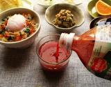 「『デルモンテ 食塩無添加野菜ジュース』を3ヶ月飲んでみたら、これはずっと続けたい習慣に♪」の画像(3枚目)