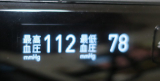 「モニター★【デルモンテ365】3ヶ月間野菜ジュースを毎日飲む(3ヶ月後)」の画像(2枚目)