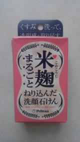 米麹まるごとねり込んだ洗顔石けん①の画像(1枚目)