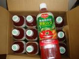 「モニター★【デルモンテ365】3ヶ月間野菜ジュースを毎日飲む(3ヶ月後)」の画像(1枚目)