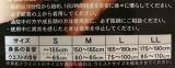 「magico♡マジコ姿勢サポート…猫背バイバイ´ω`)ノ」の画像(3枚目)