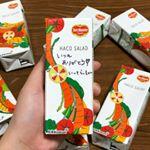 1 本(200ml)に350g分の野菜を使用した、爽やかな飲み口の野菜・果実ミックス飲料をモニターさせて頂いていました。・これ、隠し味にグレープフルーツの果汁とピール(果皮)などを使用している…のInstagram画像