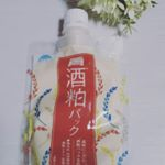 ワフードメイド 酒粕パック日本酒を作る「杜氏」の手の美しさに着目してできた、白肌透明感へ導く洗い流すパックです(о´∀`о)熊本県 河津酒造の酒粕エキスが肌に潤いをもたらしてくれます。…のInstagram画像