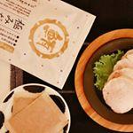 。.*:❅✧九州くまもとの老舗みそ・醤油醸造元 ホシサン様より、ホシサン「無添加☆極みだし」をいただいたので#鶏ハム を作ってみました🍳*希少な高級鮪節や焼きあごなどの材料を贅沢に使っ…のInstagram画像