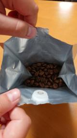 「世界一高級なコーヒー《エクーア  シベットコーヒー》」の画像(2枚目)