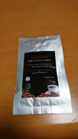 「世界一高級なコーヒー《エクーア  シベットコーヒー》」の画像(1枚目)