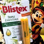 新しい#リップクリーム !3種の#エッセンシャルオイル が配合されてるアロマなリップ♪♪ めっちゃ潤って今年の秋冬は唇乾燥知らず!#マンダリンオレンジと#カモミール の香り が癒しだよ〜♪ #…のInstagram画像