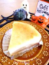 乳・卵不使用!マクロビケーキ☆の画像(2枚目)