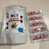 【モニター当選♪】MCT食べるオイル。の画像(3枚目)