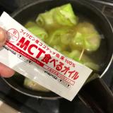 【モニター当選♪】MCT食べるオイル。の画像(4枚目)
