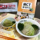 【モニター当選♪】MCT食べるオイル。の画像(5枚目)