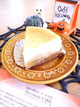乳・卵不使用!マクロビケーキ☆の画像(3枚目)