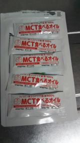 MCTオイル~糖質制限しているダイエッターの強い味方の画像(2枚目)
