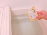 100%ナチュラル岩塩バスソルト!フレッシュオレンジの香りの画像(2枚目)