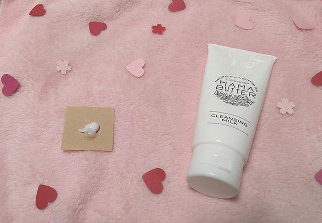 口コミ投稿:♡ママバター クレンジングミルク♡(クレンジング&洗顔) 頂きました、ありがとうご…