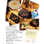 モニプラでキャッシュバックの当選☆.。.:*・°☆.。.:*・°☆.。.:*・°☆.。.:*・°☆*:.. 小松島の洋食酒場コルヌイエ♡三好と書いてたのに小松島だったからびっくりしたし💦でも⬆️料理は…のInstagram画像