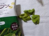 「大豆チップス」の画像(2枚目)