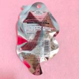 メイクしながら唇ケアできる「プランプ美容液 メルティーリップセラム」の画像(3枚目)