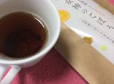 美容皮膚科のカリスマドクター推奨!『女神のごぼう茶』の画像(9枚目)