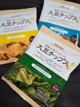 【Monitor】BIOKURA(ビオクラ) 大豆チップス3種類 ~化学調味料を使わず、国産の大豆を丸ごと使用したノンフライのチップス♪の画像(1枚目)
