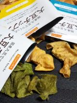 【Monitor】BIOKURA(ビオクラ) 大豆チップス3種類 ~化学調味料を使わず、国産の大豆を丸ごと使用したノンフライのチップス♪の画像(4枚目)