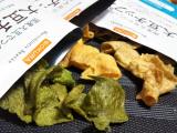 【Monitor】BIOKURA(ビオクラ) 大豆チップス3種類 ~化学調味料を使わず、国産の大豆を丸ごと使用したノンフライのチップス♪の画像(5枚目)