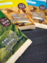 【Monitor】BIOKURA(ビオクラ) 大豆チップス3種類 ~化学調味料を使わず、国産の大豆を丸ごと使用したノンフライのチップス♪の画像(3枚目)