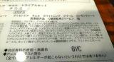 DECENCIA サエル トライアルセット お試しの画像(8枚目)