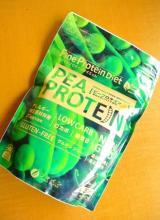 えんどう豆が原料のピープロテインを飲んでいますの画像(1枚目)