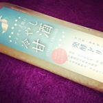 #冷やし甘酒#米麹#米こうじ#あまざけ#優しい甘味#ノンアルコール#無農薬米合鴨農法で作られた無農薬米から出来た稀少なお米を使って作られたアイガモ花麹の甘酒。飲むヨ…のInstagram画像