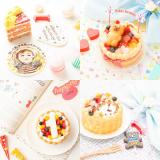 1歳のお誕生日♡ファーストバースデーケーキ(*^^*)の画像(4枚目)