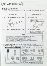KISS YOU:IONPA home(電動歯ブラシ)②の画像(2枚目)
