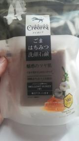 ペリカン石鹸×エプソムソルト♪の画像(4枚目)