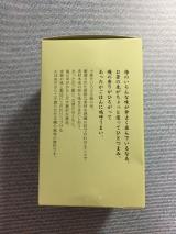 のりの佃煮 潮の香の画像(2枚目)