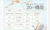 「潤いが24時間持続する♡ファンデーション」の画像(2枚目)