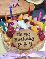 はじめての誕生日の画像(2枚目)