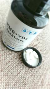 HMB+VD3(ビタミンD3)の画像(2枚目)