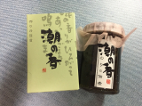 のりの佃煮 潮の香の画像(3枚目)