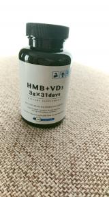 HMB+VD3(ビタミンD3)の画像(1枚目)