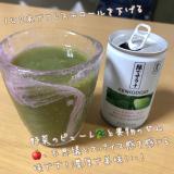 緑でサラナ 血中コレステロールを下げる!の画像(1枚目)
