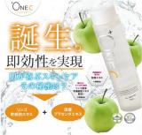 腐らないリンゴから抽出した化粧水の画像(2枚目)