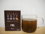 びわの葉入り まるごと発酵茶〈健康食品〉31包・約1ヶ月分の画像(4枚目)