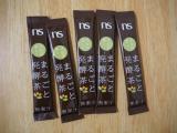びわの葉入り まるごと発酵茶〈健康食品〉31包・約1ヶ月分の画像(2枚目)