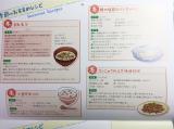2019年版 『伝統食育暦』の画像(6枚目)